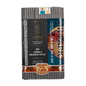 Табак Satyr №9 LIGERO A ORGANICO ESTELI - Brilliant collection (Табачный) 100 г