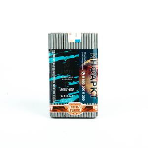 Табак Satyr Basis-809 - Brilliant collection (Табачный) 100 г