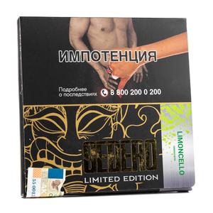 Табак Sebero Limited Limonchello (Лимончелло) 60 г