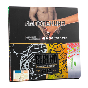 Табак Sebero Limited TOP (Клубника, Кукуруза, Арктик) 60 г