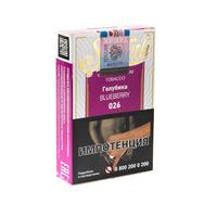 Табак Serbetli Blueberry (Черника) 50 г