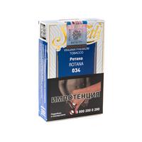 Табак Serbetli Rotana (Дыня Сливки) 50 г