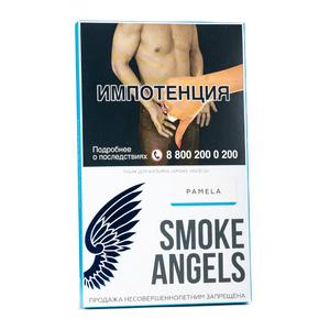 Табак Smoke Angels Pamela (Помело) 100 г