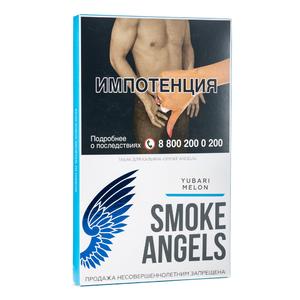 Табак Smoke Angels Yubari Melon (Дыня) 100 г