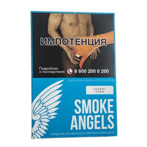 Табак Smoke Angels Desert Corn (Кукуруза) 25 г