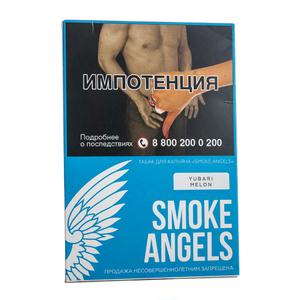 Табак Smoke Angels Yubari Melon (Дыня) 25 г