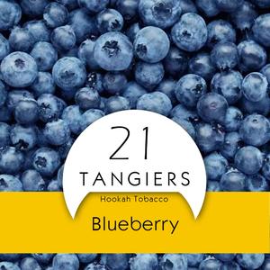 Табак Tangiers NOIR Blueberry (Черника) 250 г