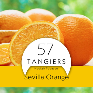 Табак Tangiers Noir Sevilla Orange (Апельсин) 250 г
