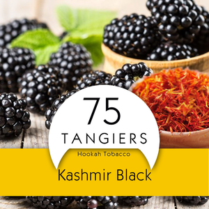 Табак Tangiers Noir Kashmir Black (Ежевика шафран) 100 г