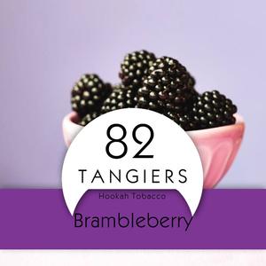 Табак Tangiers Burley Brambleberry (Ежевика) 250 г
