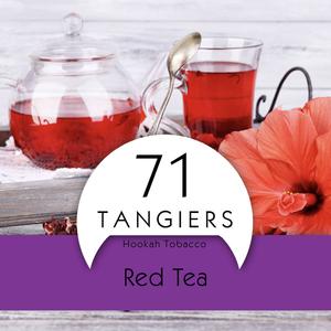 Табак Tangiers F-Line Red Tea (Красный чай) 100 г