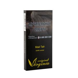 Табак Original Virginia Dark Май Тай (Ром Ананас Лимон) 50 г