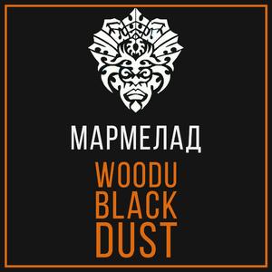 Табак Woodu MEDIUM Black Dust 250 г Мармелад
