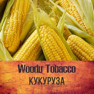 Табак Woodu Кукуруза 250 г