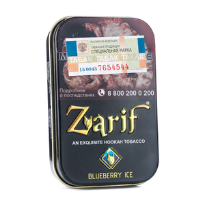 Табак Zarif Blueberry Ice (Черника со льдом) 50 г
