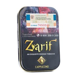 Табак Zarif Cappuccino (Капучино) 50 г