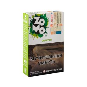 Табак ZOMO Grapper (Виноград) 50 г