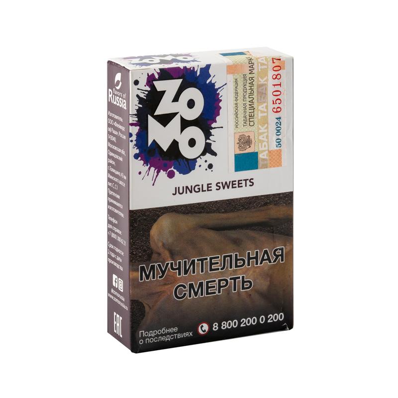Табак ZOMO Jungle Sweets (Ягода Асаи Ваниль) 50 г