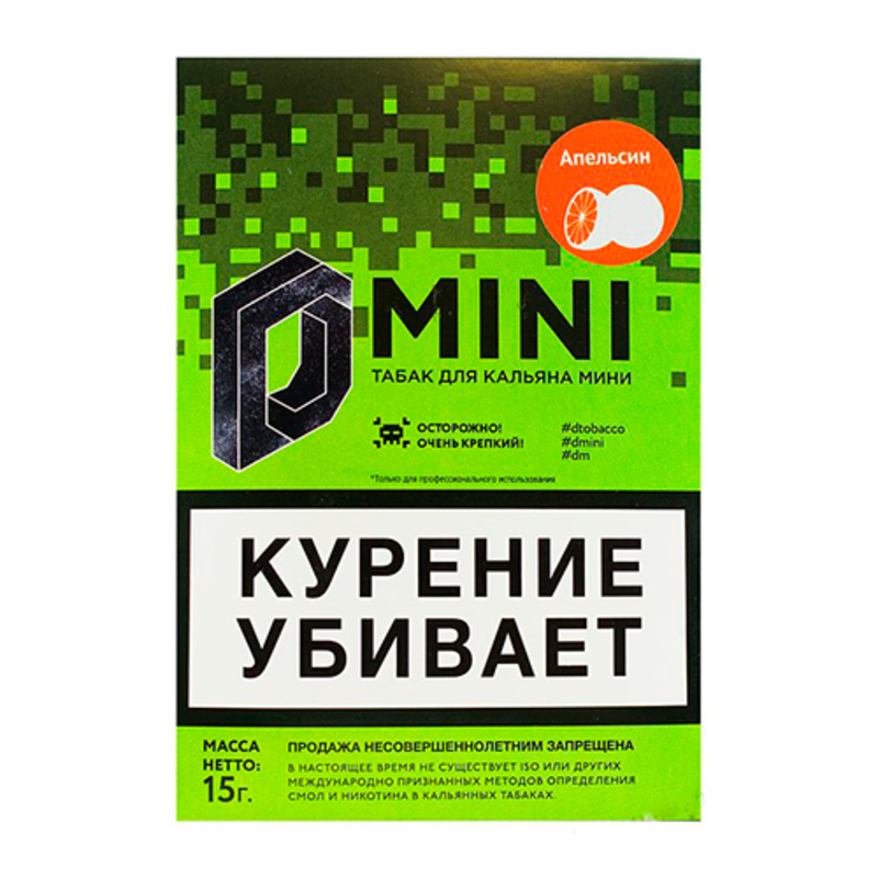 Табак D-Mini (Апельсин) 15 г