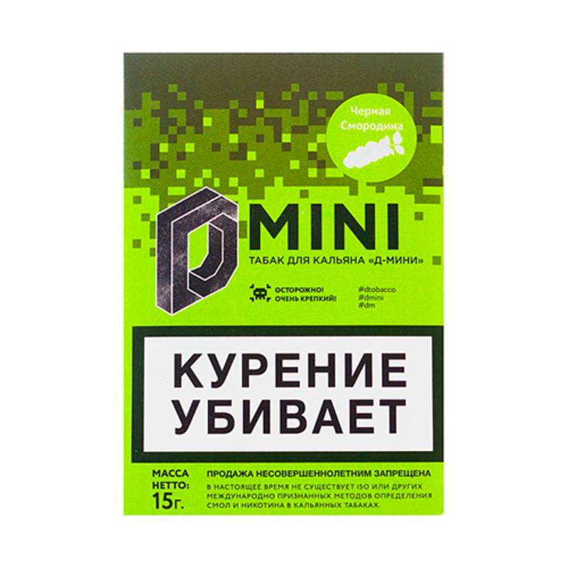 Табак D-Mini (Черная смородина) 15 г