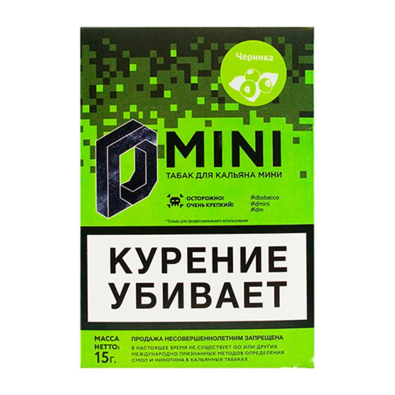 Табак D-Mini (Черника) 15 г