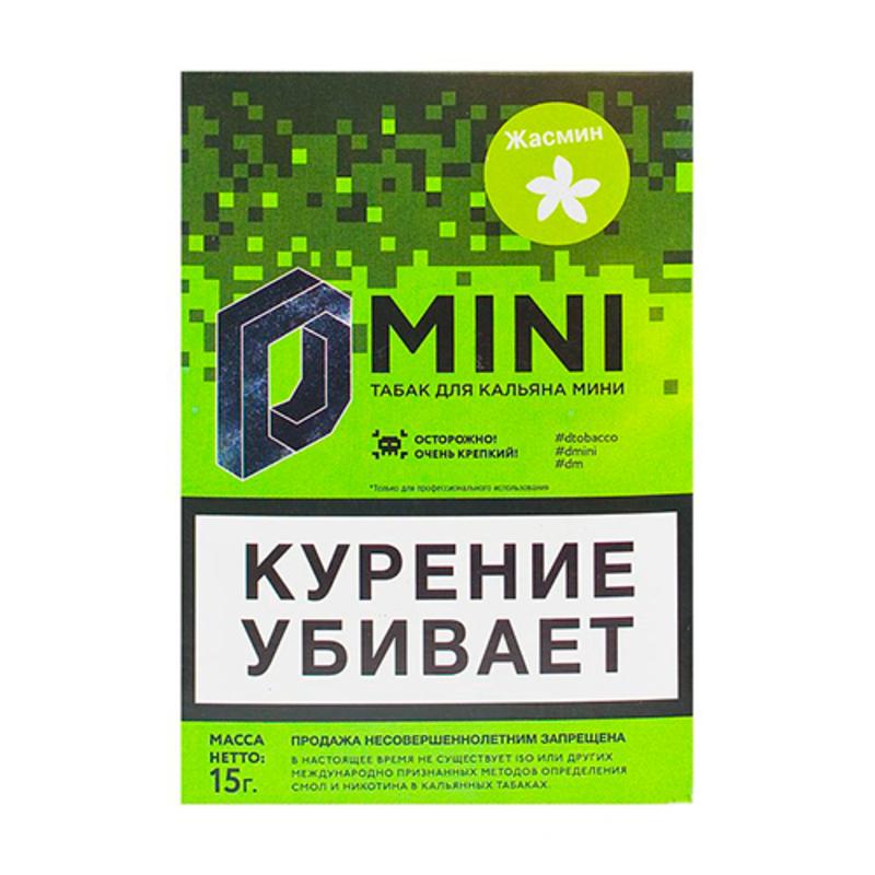 Табак D-Mini (Жасмин) 15 г