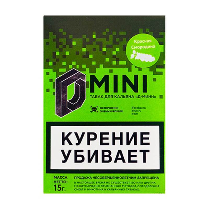 Табак D-mini (Красная смородина) 15 г