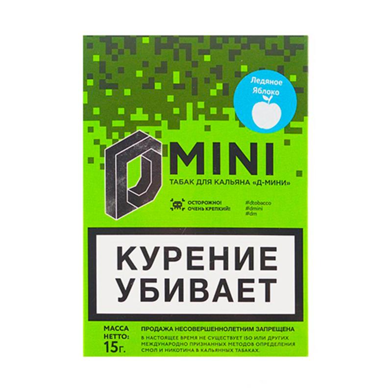 Табак D-Mini (Ледяное яблоко) 15 г