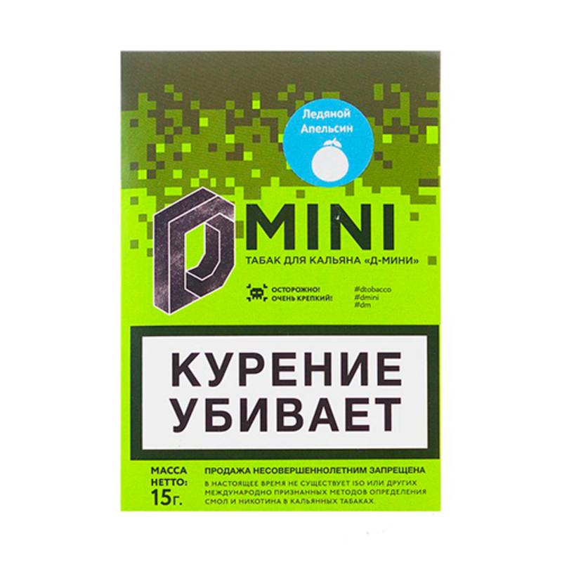 Табак D-Mini (Ледяной апельсин) 15 г
