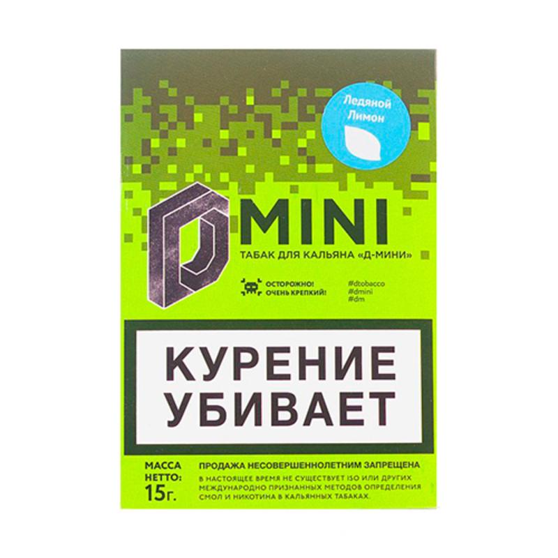 Табак D-Mini (Ледяной лимон) 15 г