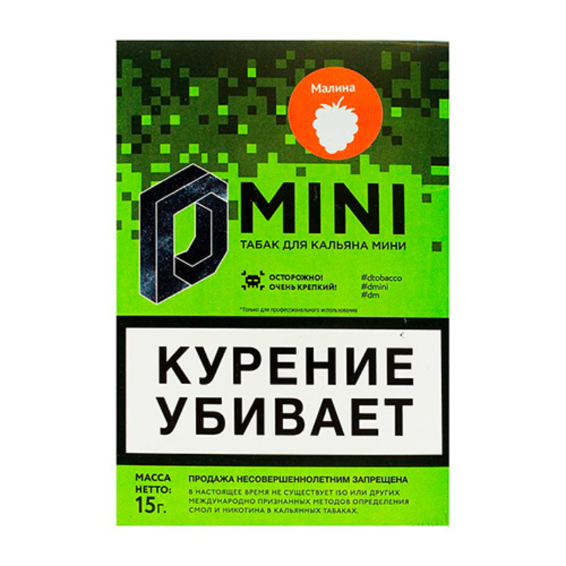 Табак D-Mini (Малина) 15 г