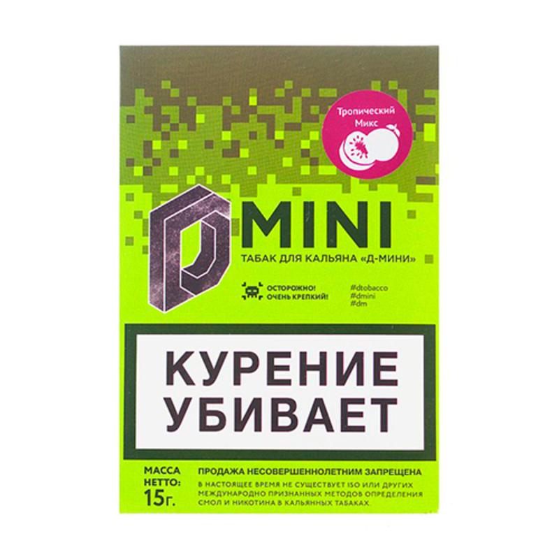 Табак D-Mini (Тропический микс) 15 г