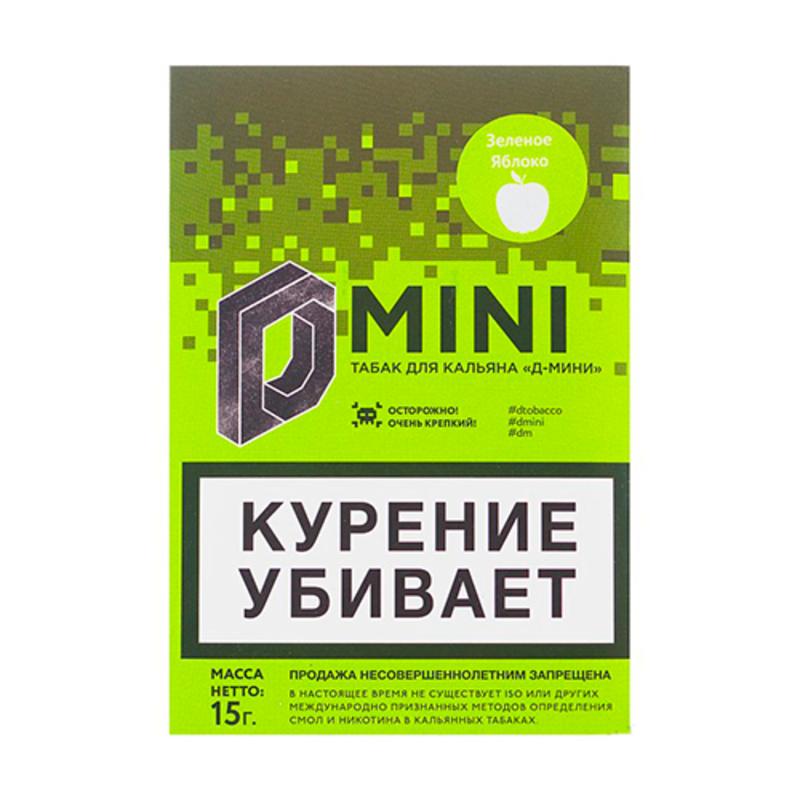 Табак D-Mini (Зеленое яблоко) 15 г