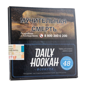 Табак Daily Hookah Сливочная Кукуруза 60 г