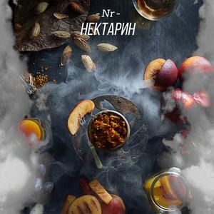 Табак Daily Hookah Нектарин 250 г