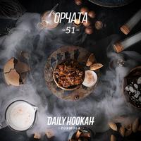 Табак Daily Hookah Орчата 250 г