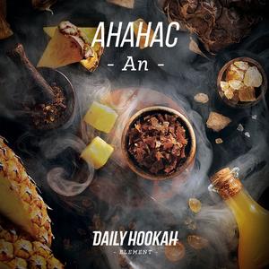 Табак Daily Hookah Ананас 60 г