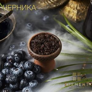 Табак Element (Земля) - Blueberry (Черника) 100 г