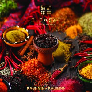 Табак Element (Земля) - Kashmir (Кашмир) 200 г