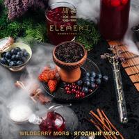 Табак Element (Вода) - Wildberry mors (Ягодный морс) 100 г