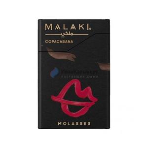 Табак MALAKI Copacabana (Черника) 50 г