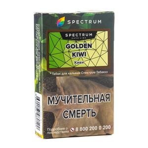Табак Spectrum Hard Line Gold Kiwi (Киви) 40 г