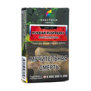 Табак Spectrum Hard Line Russian Raspberry (Малина клубника) 40 г