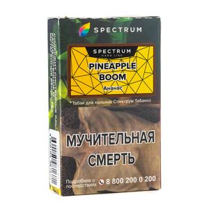 Табак Spectrum Hard Line Pineapple Boom (Ананас) 40 г