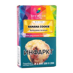 Табак Spectrum Mix Line Banana Cookie (Банановое печенье) 40 г