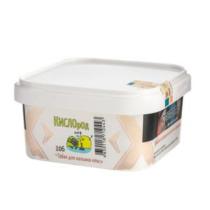 Табак X Икс Кислород (Лимон лайм) 200 г